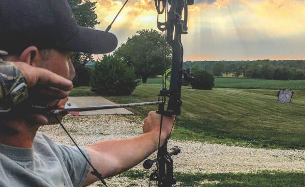 rangefinder archery sight