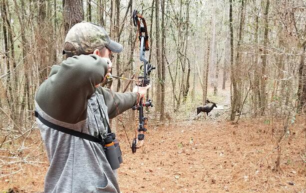 archery range finder app