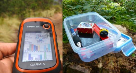 how to get accurate gps coordinate for geocaching